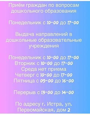 Screenshot_20210603-084855.jpg