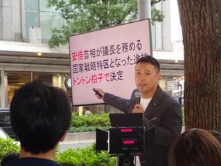山本太郎参議院議員街頭記者会見in京都四条河原町マルイ前