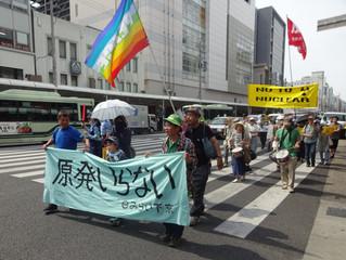 5・26脱原発デモ@京都を開催しました