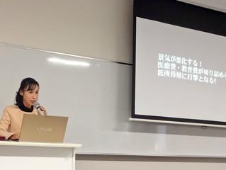 長谷川羽衣子e未来の会共同代表講演会