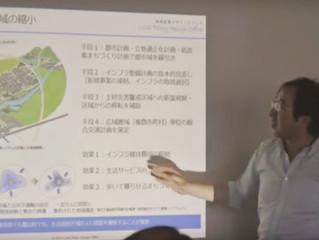 田中信一郎さん講演会を聴講して