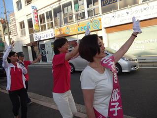 佐々木郁子向日市義候補、街宣中