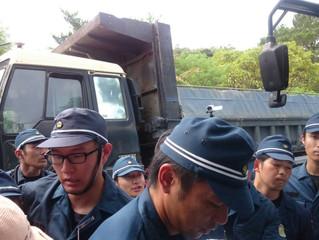 【ヘリパッド建設強行に反対する沖縄高江現地からの報告】