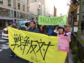 1・11【戦争反対デモ】開催のお知らせ