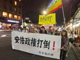 【安倍政権打倒デモ悪党退散@京都】を開催しました
