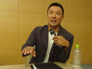 山本太郎×ひとびとの経済政策研究会+e未来の会presents「安倍政権を倒したい人々にこそ知って欲しい!全てのひとびとのための経済学講座第3回」を開催しました