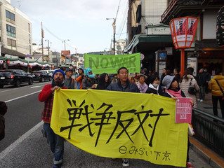 12月例会【12・26反戦デモ】