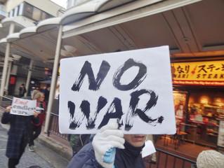 1・11【戦争反対デモ@京都】