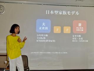 長谷川羽衣子e未来の会共同代表グローバルグリーンズ世界大会に向けアピール