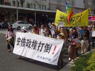 安倍政権打倒デモファイナル@京都を開催しました