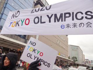 東京オリンピックやめろデモ@京都を開催しました