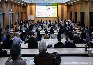緑と市民とネット運動e未来の会結成報告集会