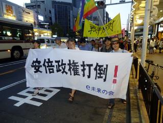 安倍政権打倒デモ悪人退治@京都を開催しました