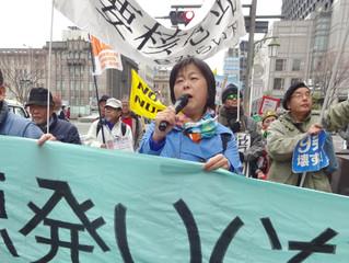12・16脱原発デモ@京都を開催しました