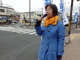 しらつか悦子12/21東寺弘法市街頭宣伝を開催します