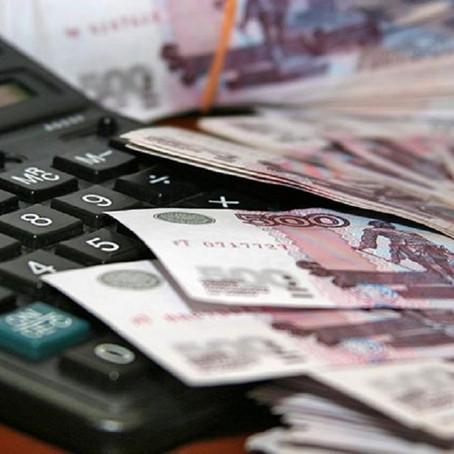 Участникам финансового рынка дадут право платить штрафы со скидкой