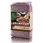 泰國有機發芽紅米$33 800g.jpg