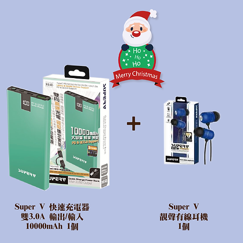 Super V SB500 PD+QC3.0 1000mAh 超薄外置充電器 + EP03 EP04 靚聲有線耳機 3.5mm