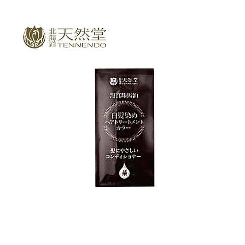 北海道天然堂-黑珍珠馬油染髮潤髮液(20g)