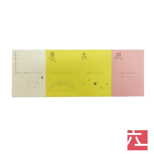 榮光5201314小卡片