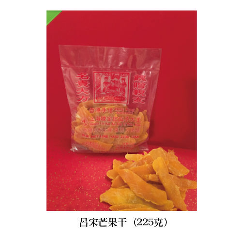 陸金記 - 呂宋芒果干(225克)