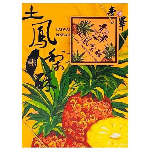 青澤土鳳梨酥 150g (6個裝)