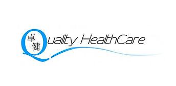 qualityhealthcare.jpg