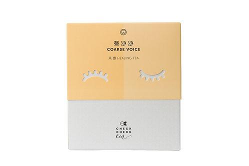 CheckCheckcin 茶療 聲沙沙 (1盒5包)