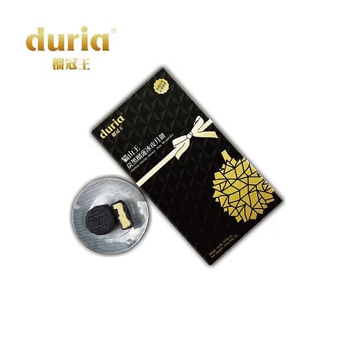 貓山王炭黑榴蓮冰皮月餅禮劵 (6個裝) Carbon Durian Snowy Skin Mooncake Voucher (6pcs)