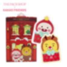 THE FACE SHOP - KaKao Friends 卡通面膜套裝 (10