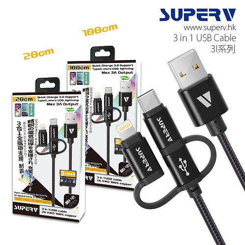 Superv 三合一 快速充電線120cm