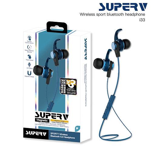 SuperV i33 藍牙入耳式耳機