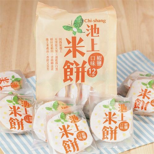 池上米餅 (椒鹽口味) 150g (12小包x2塊)