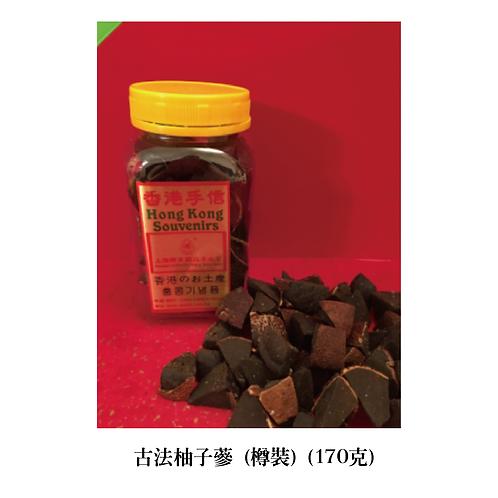 陸金記 - 古法柚子蔘 (樽裝) (170克)
