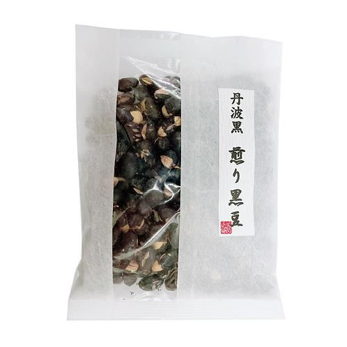 丹波黑 - 煎り黑豆 80g