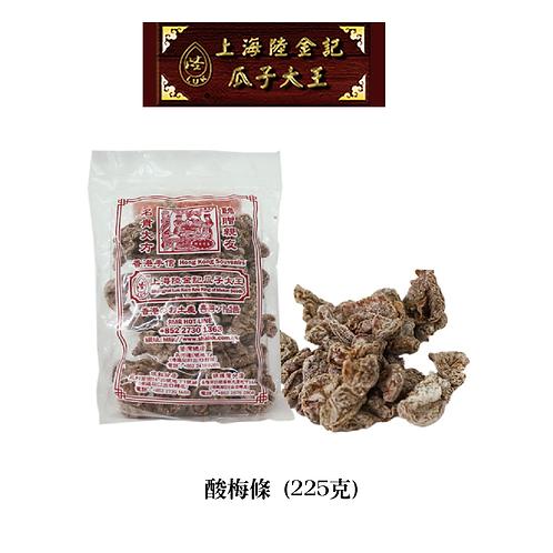 陸金記 - 酸梅條 (225克)