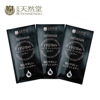 北海道天然堂-黑珍珠馬油染髮潤髮液 <黑色> 3包裝