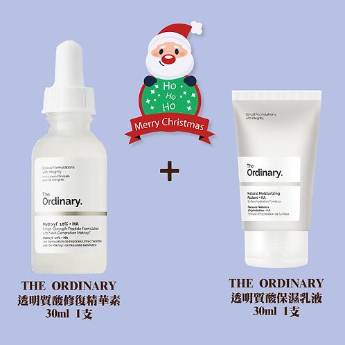 THE ORDINARY透明質酸修復精華素 30ml + THE ORDINARY透明質酸保濕乳液 30ml