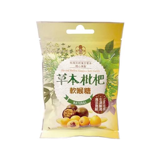 綠盈坊 枇杷軟喉糖 - 15粒