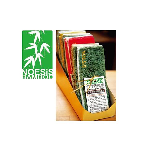 NOESIS - 竹纖維洗碗布  (一扎4條)