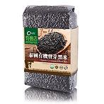 泰國有機發芽黑米 $33.jpg