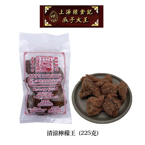 陸金記 - 清涼檸檬王 (225克)