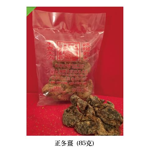 陸金記 - 正冬薑 (85克)