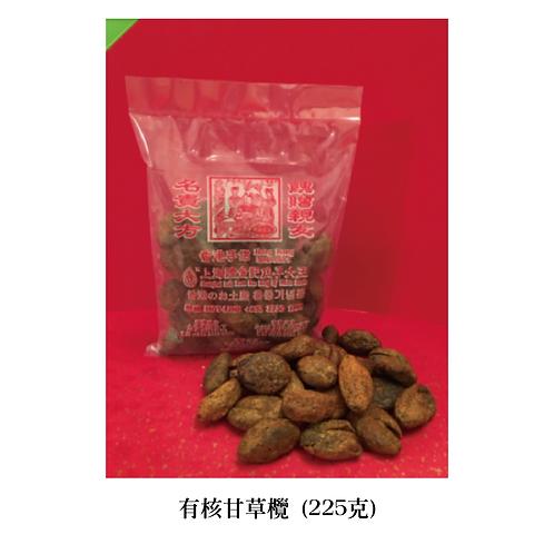 陸金記 - 有核甘草欖 (225克)