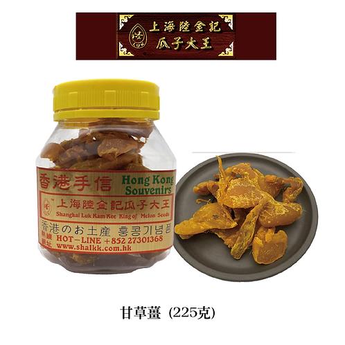 陸金記 - 甘草薑 (225克)
