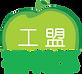 福利logo new-1 (1)-01.png
