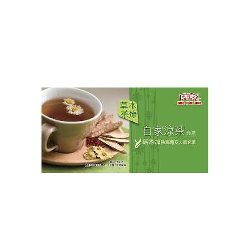 鴻福堂 自家涼茶套票