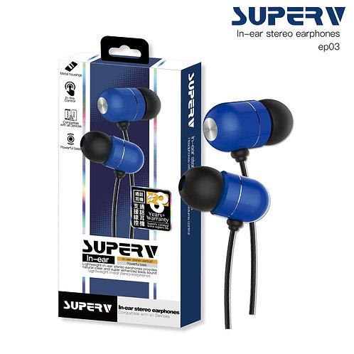 Superv 靚聲有線耳機