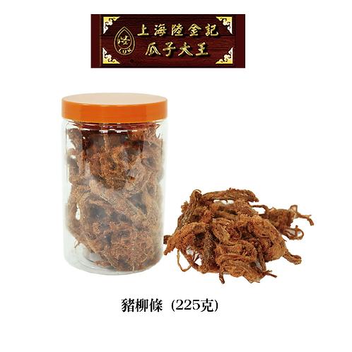 陸金記 - 豬柳條 (225克)