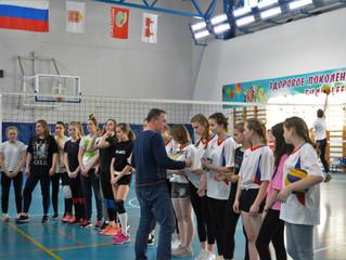 Спартакиада учащихся по волейболу